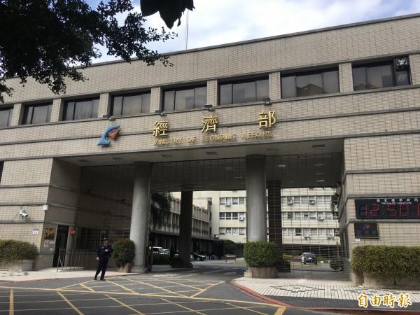 經濟部今表示,馬國貿工部於7日公告終判結果,認定自台等國進口產品構成傾銷,將課0%到14.02%之反傾銷稅,為期5年。(記者黃佩君攝)