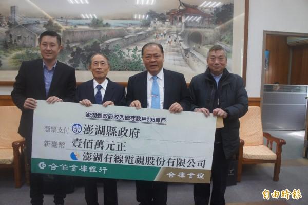 東南水泥捐贈百萬善款,回饋澎湖家鄉弱勢族群。(記者劉禹慶攝)