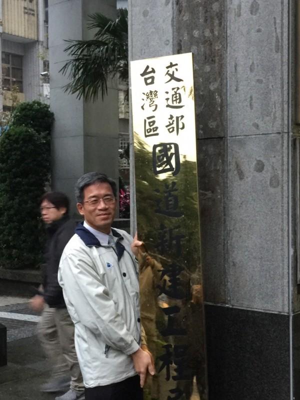 國道新建工程局今由局長趙興華卸牌,2/12起與台灣區高公局統一,成為「交通部高速公路局」。(圖:國工局提供)