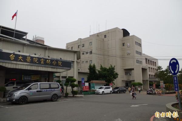 台大醫院雲林分院等多家醫院春節期間提供急診服務。(記者林國賢攝)