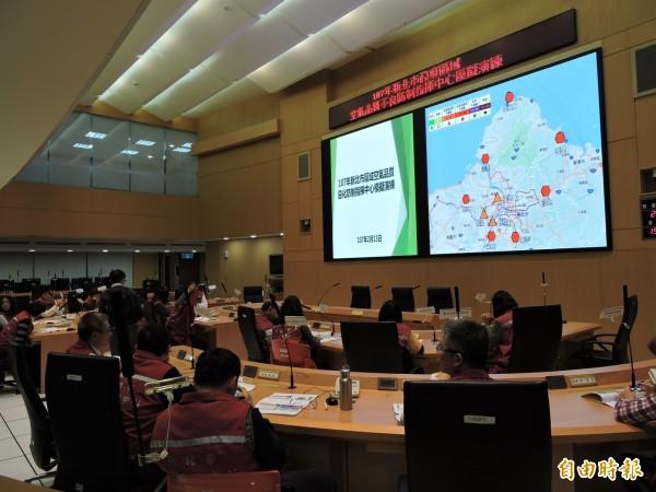 新北市政府成立「新北市空氣品質防制指揮中心」,今天首度辦理緊急應變演練。(記者賴筱桐攝)