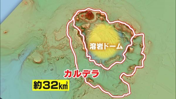 「鬼界破火山口」的中央部分發現全球最巨大的溶岩穹丘,體積超過32立方公里。(取自每日放送)