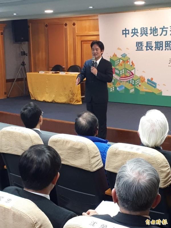 行政院长赖清德率十多个部会首长与桃市府团队举行座谈。(记者谢武雄摄)