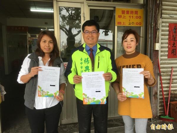 印尼籍蘇華(左1)與越南籍呂香(右1)有身分證,開心拿花博申請書簽名申請。(記者張軒哲攝)