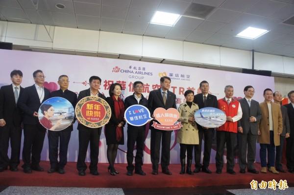 華信航空支持離島空運,允諾未來提出需求即協助。(記者劉禹慶攝)