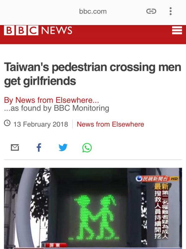英國BBC以「Taiwan's pedestrian crossing men get girlfriends(台灣的行人號誌人有伴了!)」為標題進行報導。(記者邱芷柔翻攝)