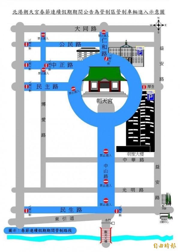 春節期間北港朝天宮周邊道路管制範圍。(記者黃淑莉攝)