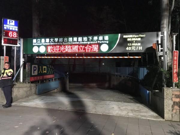 台大綜合體育館地下2樓化糞池發生氣爆案。(記者姚岳宏翻攝)