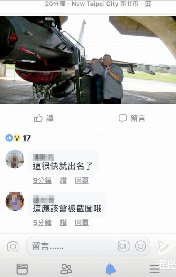 空軍花蓮基地發生民眾違規私入機堡內拍攝F-16照片。(民眾提供)