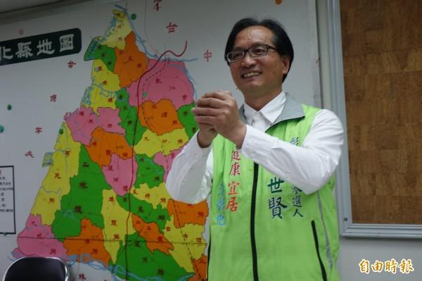 民調結果出爐,彰化縣議員林世賢贏得民進黨彰化市長黨內初選。(記者劉曉欣攝)