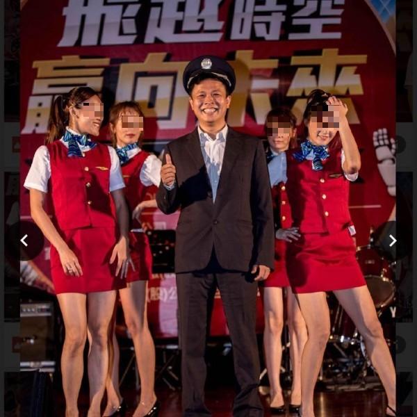 嘉檢表示,孫岳澤以誆騙投資可獲得高額獲利等4大招術違法吸金。(記者丁偉杰翻攝)