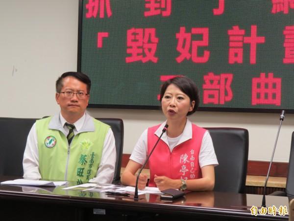 陳亭妃(右),指控4日晚上,網路上發現有假帳號,在短時間內,密集散播抹黑她的影片。(記者蔡文居攝)