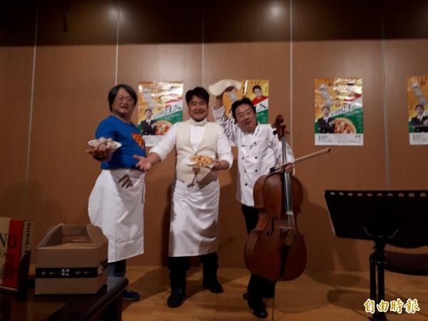 今年以新竹貢丸PK義大利披薩為主題做演奏,邀請親子一起來聽音樂,還有機會吃到貢丸及披薩。(記者洪美秀攝)