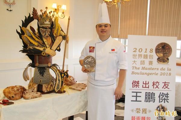 王鵬傑將官將首搬上國際舞台,拿下藝術麵包金牌。(記者洪臣宏攝)