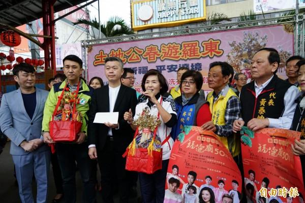 羅東中山公園福德廟適逢50週年慶,今年的土地公春遊擴大舉辦。(記者江志雄攝)