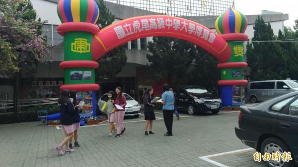 虎尾高中大學博覽會提供準大學生選填志願參考。(記者廖淑玲攝)