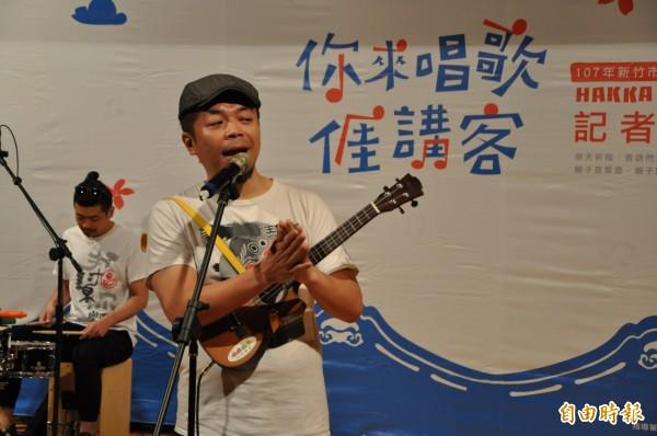 新竹市全國客家日,邀請大家來學客家話唱客家歌。(記者洪美秀攝)