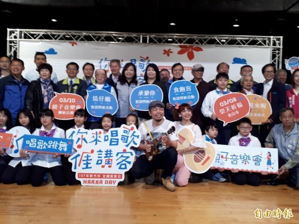 新竹市全國客家日10日下午在關新公園舉辦活動,邀請大家來學客家話唱客家歌。(記者洪美秀攝)