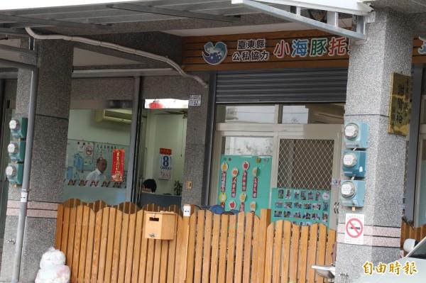 公私協力托嬰中心供不應求,台東縣社會處將新設社區公共托嬰家園。(記者王秀亭攝)