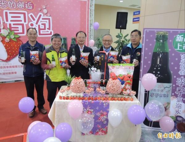草莓米乖乖VS草莓氣泡水上市發表會,苗栗縣長徐耀昌(右二)等人充當代言人。(記者張勳騰攝)