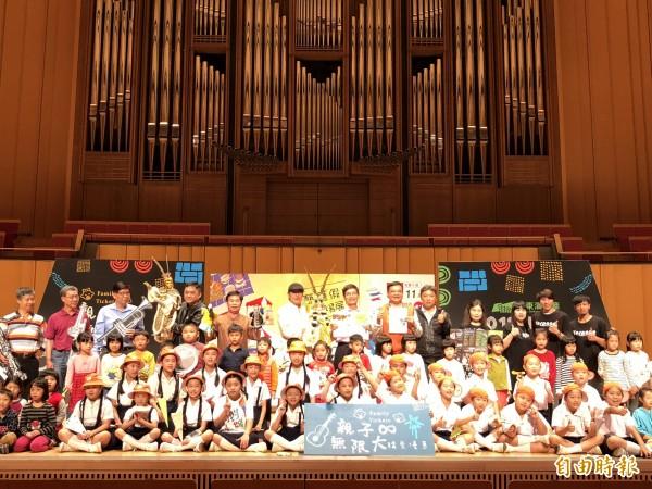 屏東演藝廳本月推出多場親子音樂推廣活動。(記者羅欣貞攝)