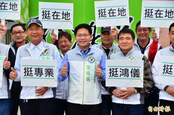 仁德區長郭鴻儀(中)將轉換跑道,參選市議員。(記者吳俊鋒攝)
