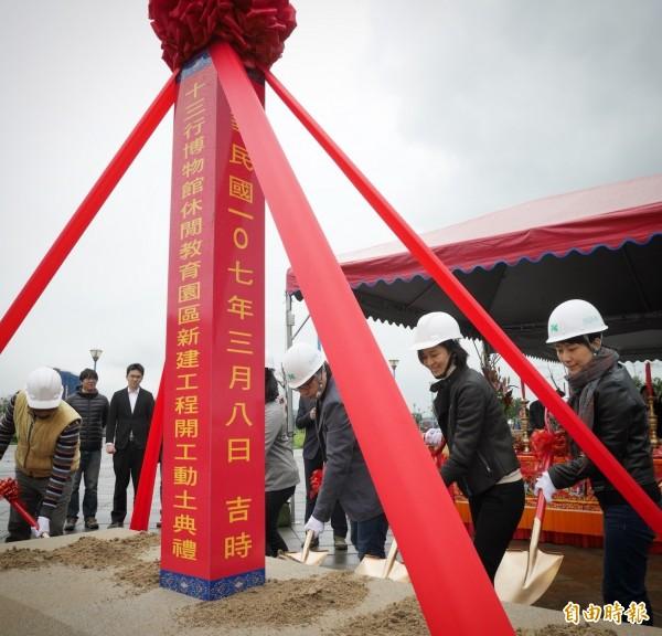 北台灣最大考古主題休閒園區的「新北市史前文化教育園區」今舉辦動土典禮。(記者葉冠妤攝)