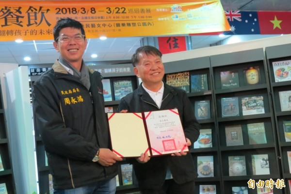 戴勝益:台灣應有種族平等法,可以更強大。(記者蘇孟娟攝)