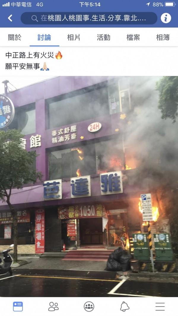 桃園鬧區按摩店火警,周邊交通壅塞。(擷取自臉書)