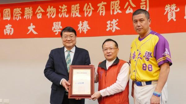開南大學校長梁榮輝(左)與棒球隊總教練郭李建夫(右)致贈華碩國際聯合物流公司董事長周國福(中)感謝狀。(開南大學提供)