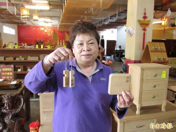 南市環保局藏金閣拍賣會週六登場,推出檜木多功能鑰匙圈及實木杯墊。(記者蔡文居攝)