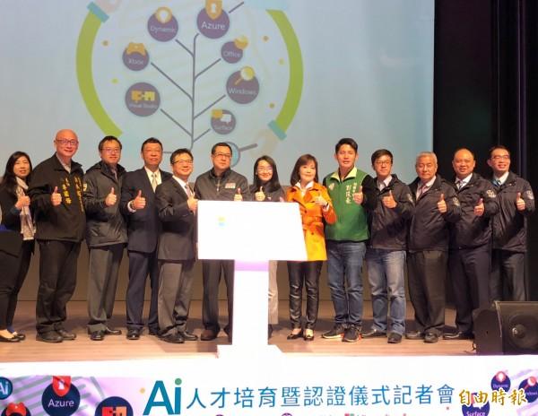 桃園市政府與微軟台灣AI研發中心宣布雙方「 AI人才培訓暨認證」計畫啟動。(記者李容萍攝)