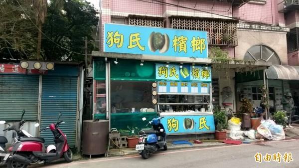新北市汐止區樟樹二路檳榔店遭砸,無端傷及3人。(記者林嘉東攝)