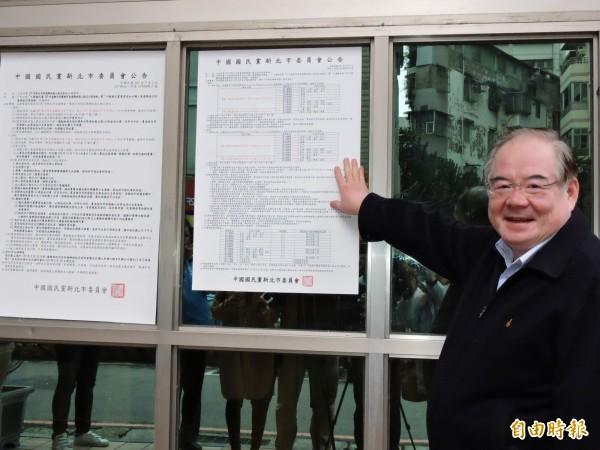 國民黨新北市議員初選流程今天公告,市黨部主委李乾龍說明時程。(記者賴筱桐攝)