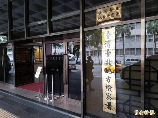 台北地檢署依公然侮辱罪起訴廖男。(記者謝君臨攝)