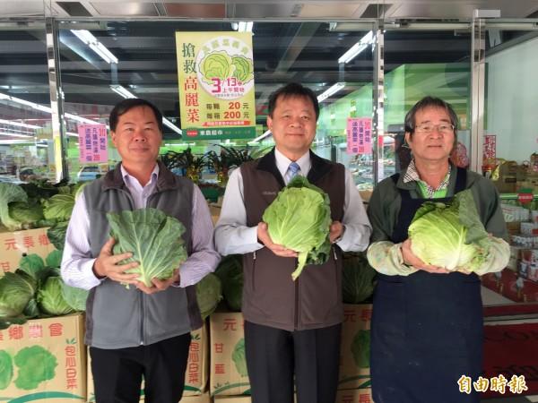 縣農會總幹事戴振東(中)呼籲民眾多多選購高麗菜。(記者張存薇攝)