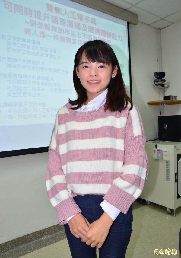 正妹顏翠亭接受電子耳手術,努力復健,一樣活出亮麗人生。 (記者吳俊鋒攝)