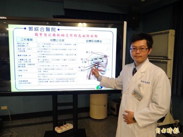 郭綜合醫院職業醫學科醫師廖再緯提醒經常性高舉雙手過肩的民眾是旋轉肌袖症候群的高危險群。(記者王俊忠攝)
