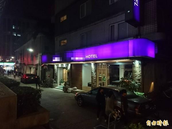 旅店外觀。(記者王冠仁攝)