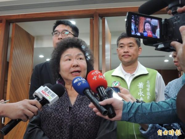 高雄市長陳菊表示,與陳其邁見面很自然。(記者王榮祥攝)