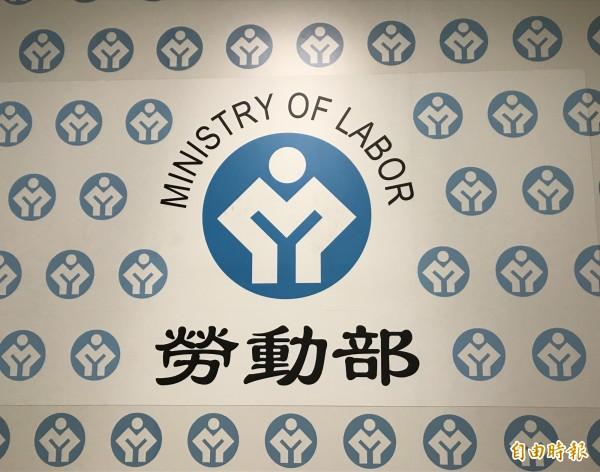 勞動部統計處發布「勞工生活及就業狀況調查」。(記者李雅雯攝)