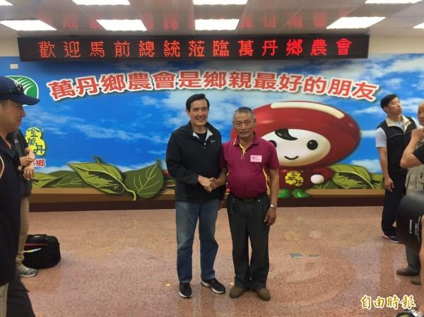 前總統馬英九到萬丹農會參訪。(記者陳彥廷攝)