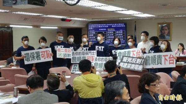 國民黨立委要求擔任會議主席的環保署副署長詹順貴下台。(記者劉力仁攝)