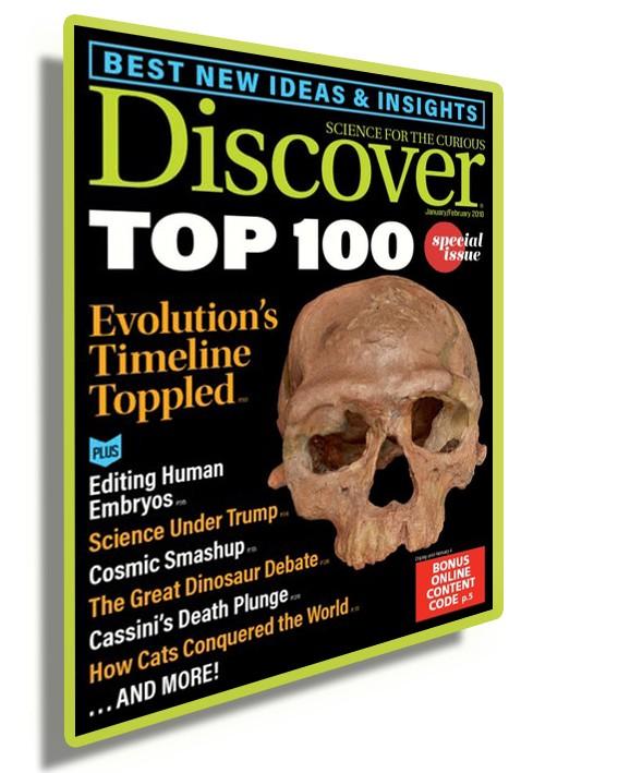 新竹市國輻中心副研究員李耀昌發現1.95億年前的恐龍化石有完整未被破壞的膠原蛋白,被《發現雜誌》選為全球百大發現的第12名。(國家同步輻射研究中心提供)
