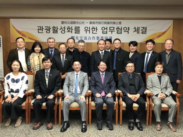 台南市旅行商業同業公會與韓國慶尚北道觀光公社,今日簽署觀光合作友好協定。(南市觀旅局提供)