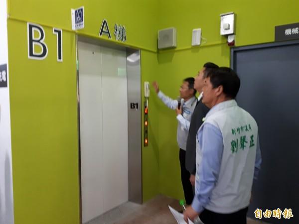新竹市赤土崎停車場,16年來未整修,如今改造後,電梯全面換新。(記者洪美秀攝)