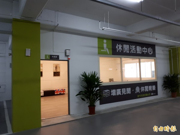 新竹市赤土崎停車場改造後,還有車位智慧顯示系統及免費的休閒中心。(記者洪美秀攝)