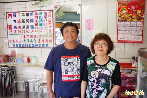 第三代業者詹永正(左)早年在中國深圳經商,20年前返鄉照顧因糖尿病而截肢的母親,順勢接手小吃生意,並與太太蔡金葉(右)新開發羊肉冬粉、羊肉麵線、羊骨湯等系列美食。(記者曾迺強攝)