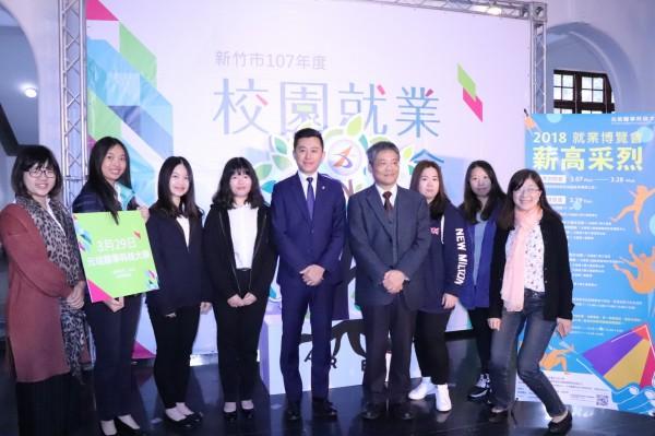 29日元培科大就業博覽會中,將有81家廠商釋出2900職缺。(記者蔡彰盛翻攝)