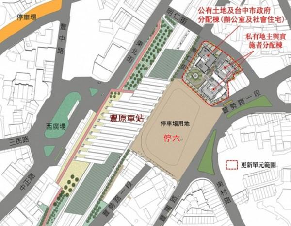 豐原車站公辦都更案基地位置及分配示意圖。(記者張菁雅翻攝)